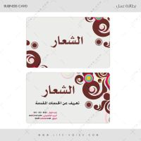 B-Card 1 by LIFE-VOICE