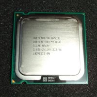 Intel Core 2 Quad Q9550S 2.83 ghz 65w LGA755 (new) by PaulRokicki