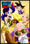 Dragon Ball by Krizeii