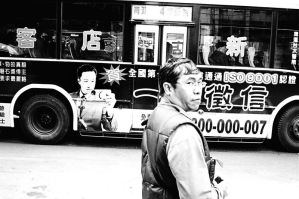 Bus as Street Photographer by bQw