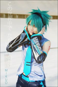VOCALOID 2 mikuo cosplay by rubensbuer