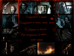 Sweeney Todd - They all deserve to die... by BasiliskRules