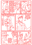 BLEACH: IchiHime: The second night!  inked by mattwilson83