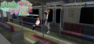 PL2 Underground Subway Download by megasuperstarman