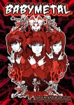 2014 :: BABYMETAL by PinkAppleJam