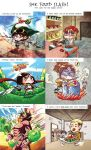 SNK Food Slash_Mini comic version by darkn2ght