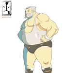 Wulfric by beardrooler