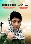 Leila Khaled by KhaledFanni
