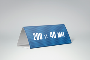 Printing table tent by deadstiks