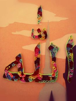 Allah (Quilling) by 13vamps