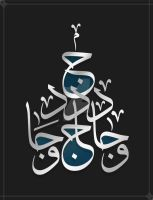 Arabic calligraphy letters by calligrafer