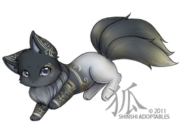 LoblollyPine : Siegfried by ShinshiAdoptables