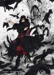 Itachi by archaon21