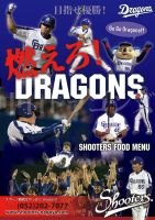 Dragons play-off special menu by Kenichi-Japan