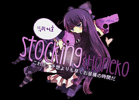 Stocking by ShinLen