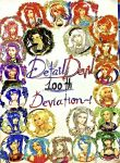 My 100th Deviation! by DetailDevil