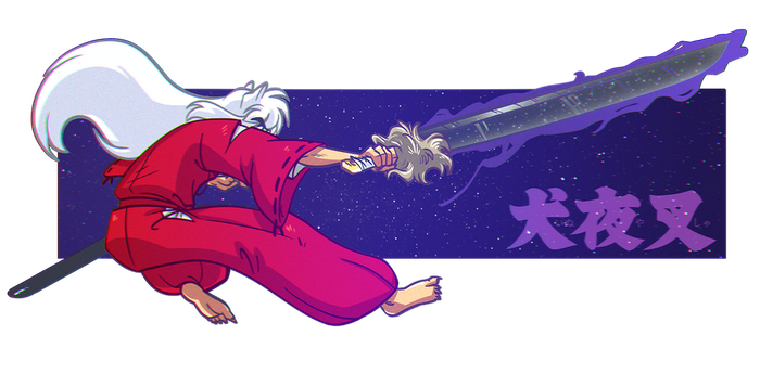 Inuyasha Banner by Blackpassion777