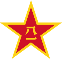 Chinese People's Liberation Army Symbol by ShitAllOverHumanity