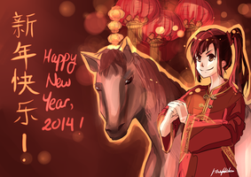 Happy Chinese/Lunar New Year! by Karnehhh