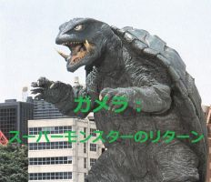 GAMERA: Return of The Super Monsters by Sideswipe217