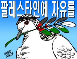 Palestinian Peace Dove Korean by Latuff2