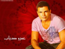 Amr Diab New Poster by t-fUs