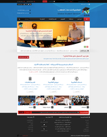 Global Student Services by begha