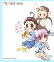 Yakitate Japan letter set by tora-taro