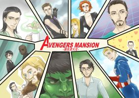 Avengers Mansion by KD666