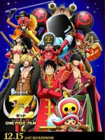 One Piece Film Z Poster by 3D4D