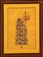 calligrapher Wesam Shawkat 6 by ACalligraphy