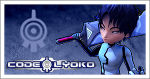William Dunbar Code Lyoko Post by Aelita-Cyber-Fan
