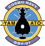 Yamato 2199 Yamato Flight Jacket Patch by talos56