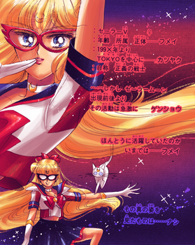 Sailor V Colouring by voracioussketching