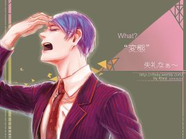 Tokyo Ghoul by xRheax