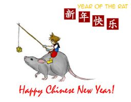 Happy Chinese New Year by StormTitan