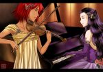 Afterlives Symphony by kurohiko