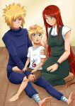 Naruto: We love you Son by Thanysa