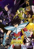 Saint Seiya Next Dimension by CesarinCool