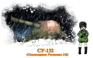 IS-152 by CKPulohanan