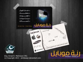 Mobile Shop Business Card (ek4design) by ek4design
