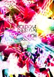 SOLDOUT RELAUNCH by Soldout-design