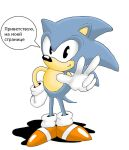 Retro Sonic by Layt-TH