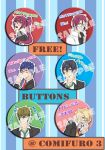 Free! Buttons @ Comifuro 3 (sample) by 15DEATH
