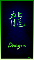Kanji- Dragon by Nintai-oni