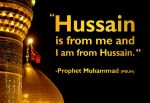 Who is Hussain? by zhrza