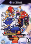 SONIC ADVENTURE 2 BATTLE 2 by jr9000