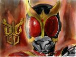 Kuuga by edrayed