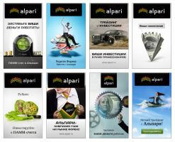 Web banners for Alpari by Alexey-Starodumov
