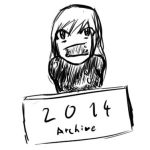 2014 Art Collection by Dani1202